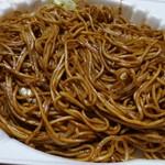 ぼてすけ屋 - 凄い量の麺