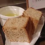 56158819 - お通しのパン300円