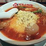 太陽のトマト麺  - 【太陽のチーズラーメン + 味付玉子】¥500(オープン記念価格) + ¥100