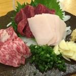 馬肉料理専門店 蹄 名古屋新栄本店 -