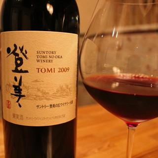 """サントリーが製造した日本ワインの傑作""""グラス提供可"""""""