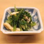 めなみ - お通し (みぶ菜とおあげ煮)