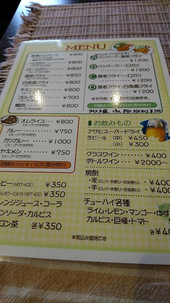 キッチン カフェ ミユキ