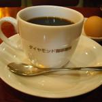 ダイヤモンド珈琲 - コーヒー、ゆで卵付き