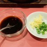 中国料理 五十番 -