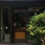 カフェ アジール - エントランス