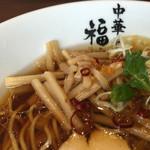 中華そば 福味 - 細メンマに鷹の爪