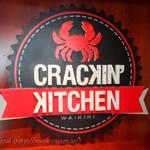 CRACKIN' KITCHEN -