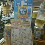 56177811 - 青生