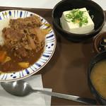 すき家 - 料理写真:牛あいがけカレーミニ、健康セット