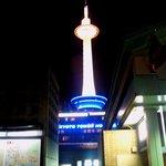 5618330 - 京都タワー