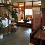 だご汁茶屋 - 店内をパシャ 平日の 10時50分です