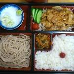 鵜川 - 生姜焼セット
