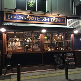 横浜最強野毛ビストロZIPの横浜店!
