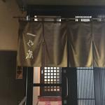 一乃蔵 - 160916