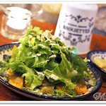 アマーリエ - サーモンの香草サラダ