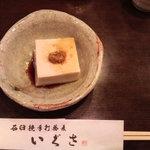 5619153 - しゃも御膳についてる蕎麦豆腐