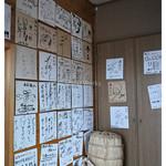 傳兵 - サイン色紙(2016.07)