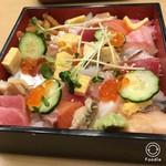 築地寿司清 - 10食限定 バラチラシ972