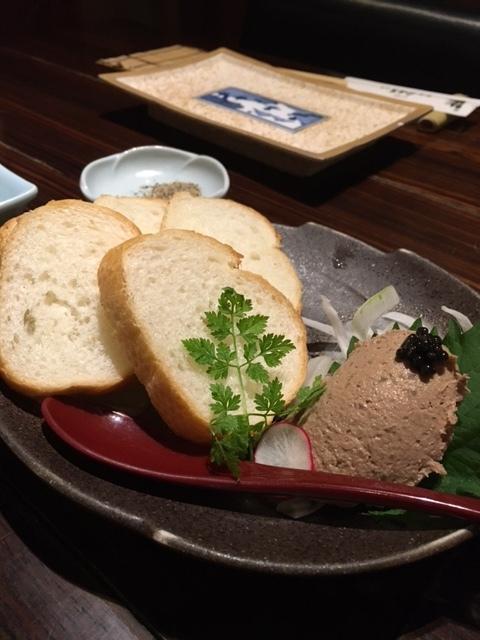 新宿 今井屋本店