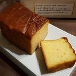 河合酒造 - 2016/9・酒ケーキ1本。自宅で切る・長さは後4切れ分あり。