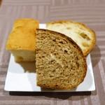 アンミラート - 自家製パン3種