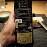 新潟 日本橋 - ボルドー赤ワイン