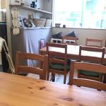 サリュ - カフェスペース