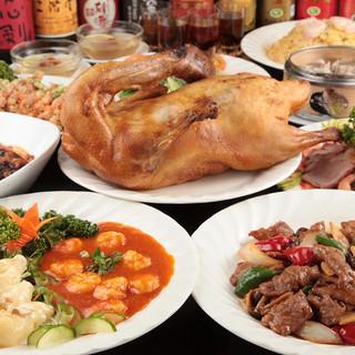 宴会各種◆飲み放題2時間付きコースは3,000円〜