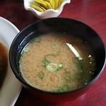 サウス・ウィング - 味噌汁up
