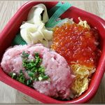 大漁丼家 - いくらネギトロ丼