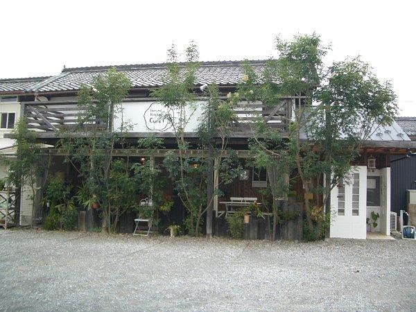 ナチュラルキッチン キュレル - お店