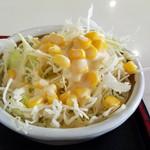 56201652 - カレーの野菜です。