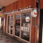 エーエムティー カフェ - 店頭入口