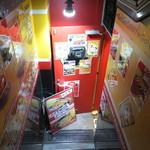 ゴーゴーカレー - 店に入る階段