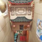 福招門 - 地下への階段