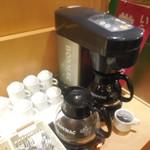 福招門 - コーヒー