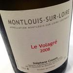 Le Ciel - ドリンク写真:レアなワインもグラスでお楽しみいただけます。