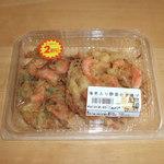 ニュー・クイック - 海老入り野菜かき揚げ