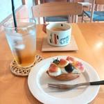 cafe 結 - カフェオレ(450円)*自家製うめソーダ(450円)*いちじくのタルトレット(400円)