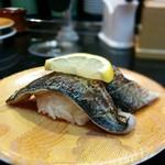 グルメ廻転寿司  まぐろ問屋 めぐみ水産 - 炙り秋刀魚