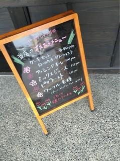 らんぷ -