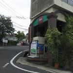 和風喫茶 くすの樹 - 和風喫茶 くすの樹 外観 ※遠方から(2016.09.16)