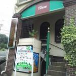 和風喫茶 くすの樹 - 和風喫茶 くすの樹 外観(2016.09.16)
