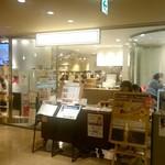 丸の内 タニタ食堂 - 丸の内国際ビル(KUNIGIWA)の地下1階