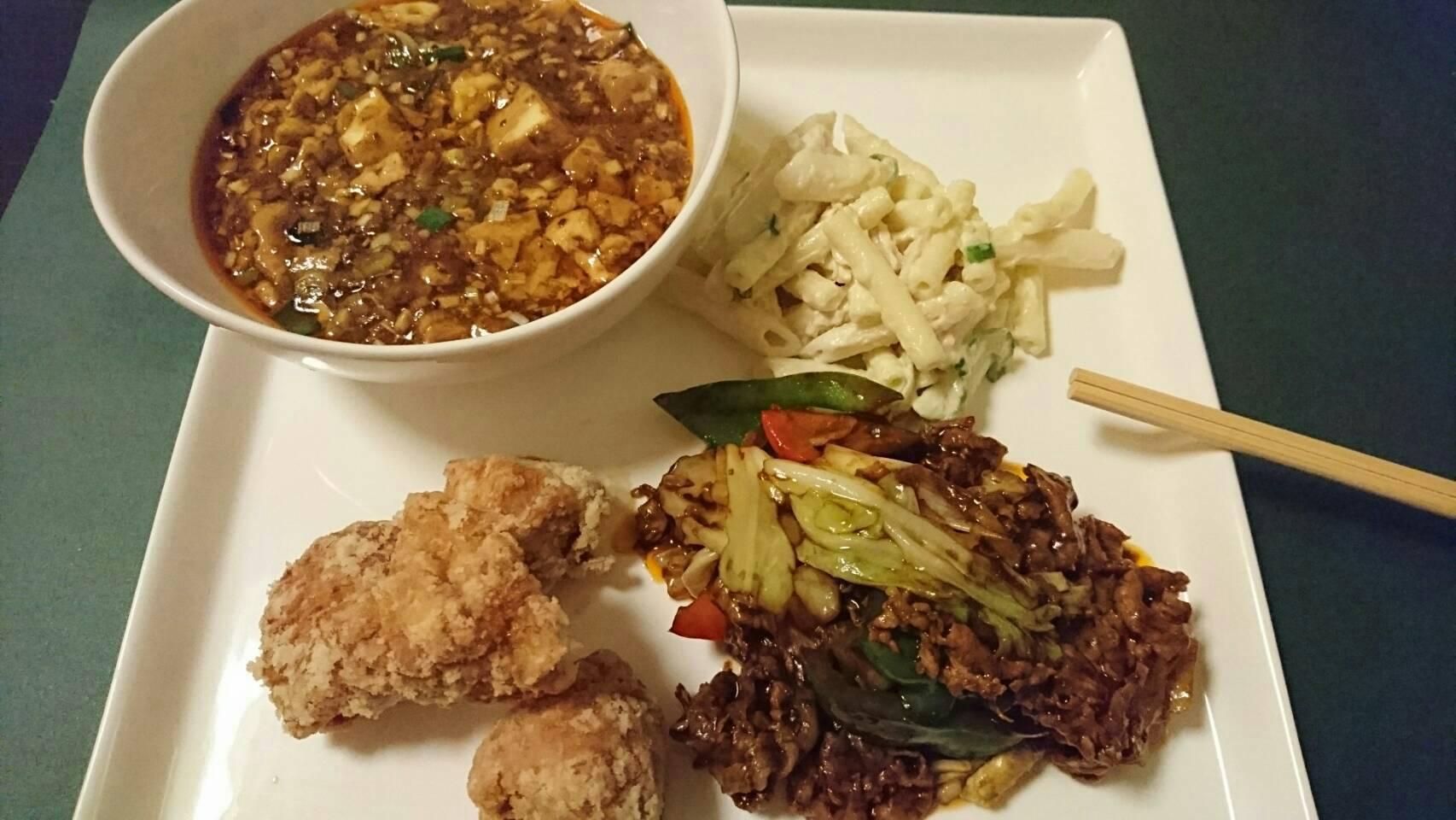 Chinese Restaurant  神龍