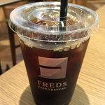 フレッズカフェ - アイスコーヒー