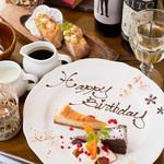 bistro & cafe La ChouChou - 誕生日プレート♪