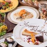 bistro & cafe La ChouChou - 記念日プレート✳︎花火付き