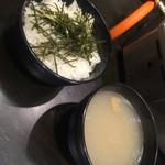 徳川ホルモンセンター -